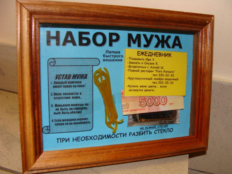 Подарки на 23 февраля своими руками с инструкциями 16